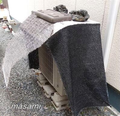 エアコンの電気代を節約する遮光アイテム