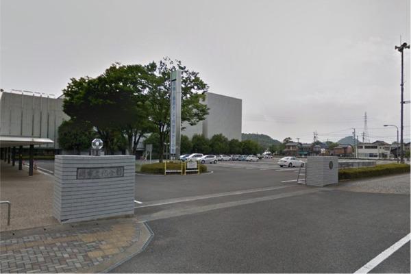 関文化会館