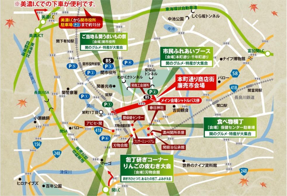 2019関刃物まつりの駐車場分布図