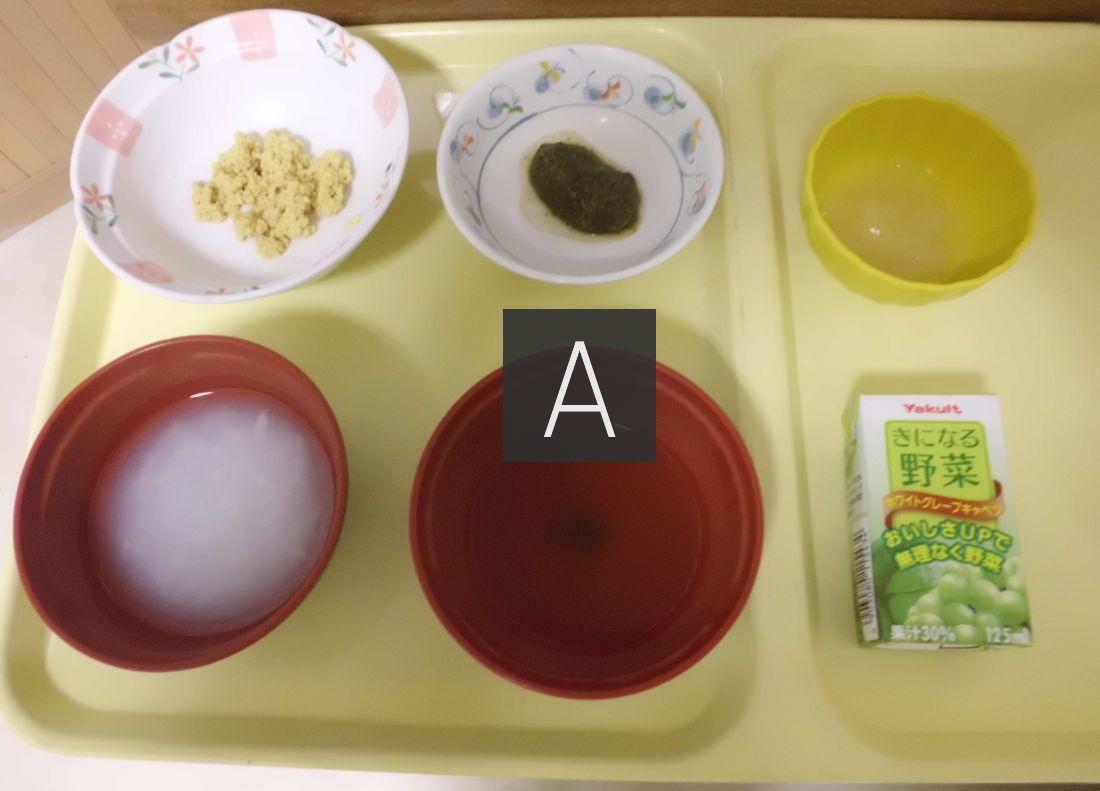 胃がん手術後11日目の昼食画像