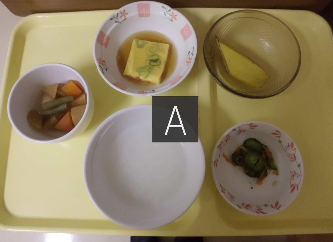胃がん手術後12日目の夕食画像