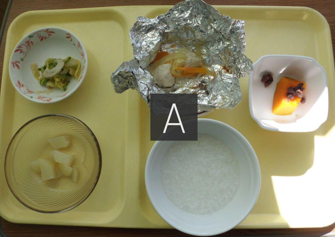 胃がん手術後14日目の昼食画像