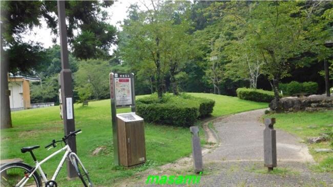 美濃市小倉公園の芝生広場