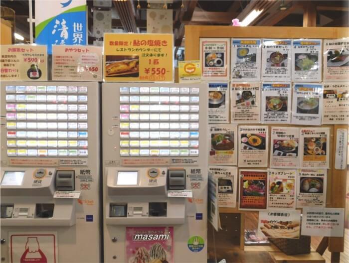 美濃にわか茶屋 食券販売機 メニュー写真
