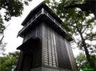 安桜山公園展望台 岐阜県関市