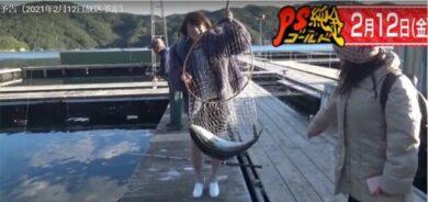 しおりさん PS純金 PSゴールド 釣りファッション