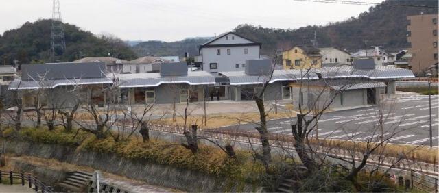 せきてらす 岐阜県関市 新観光スポット