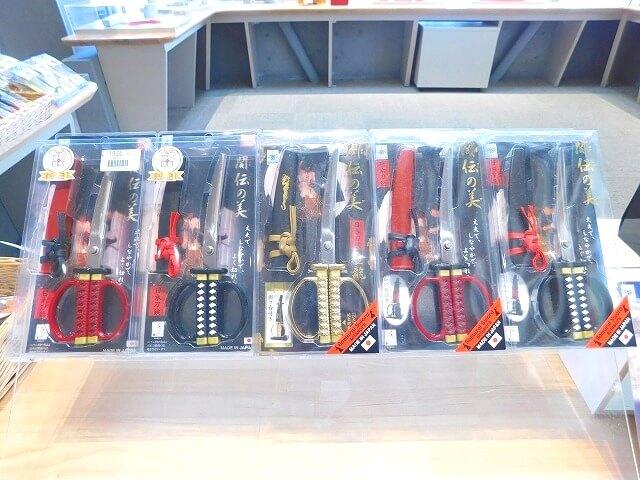 日本刀ハサミ 岐阜関刃物会館 直売場 せきてらす