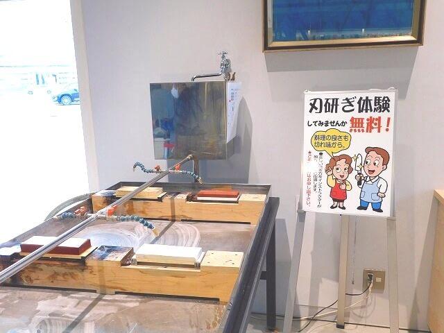 無料刃研ぎ体験 せきてらす 刃物会館 岐阜県関市